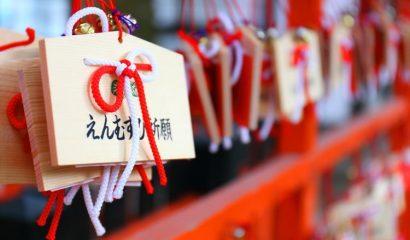 京都の縁結び・恋愛成就におすすめの神社&寺17選|パワースポットで良縁祈願