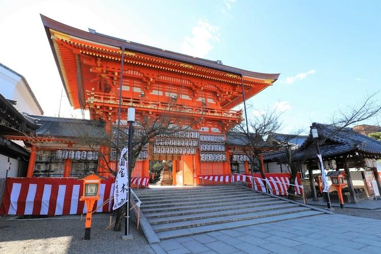 八坂神社をけら詣り